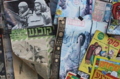 Article : Chronique d'Israel