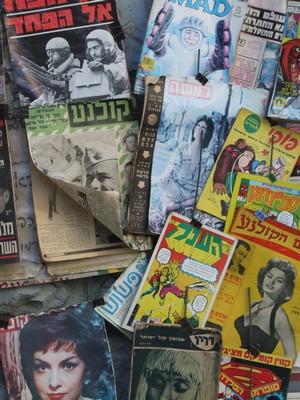 Bouquiniste à Tel-Aviv / crédit photo : bgrinda